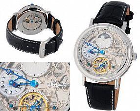 Мужские часы Breguet  №MX0387