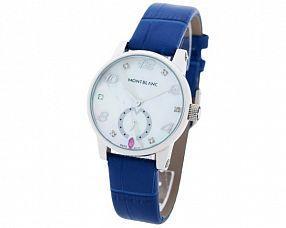 Женские часы Montblanc Модель №MX2756