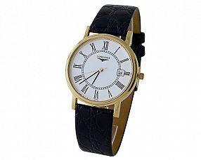 Мужские часы Longines Модель №H0794