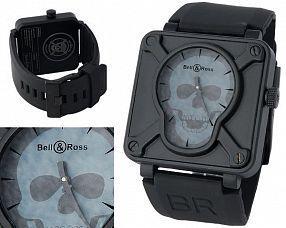 Мужские часы Bell & Ross  №MX0666