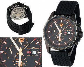 Копия часов Chopard  №M4391