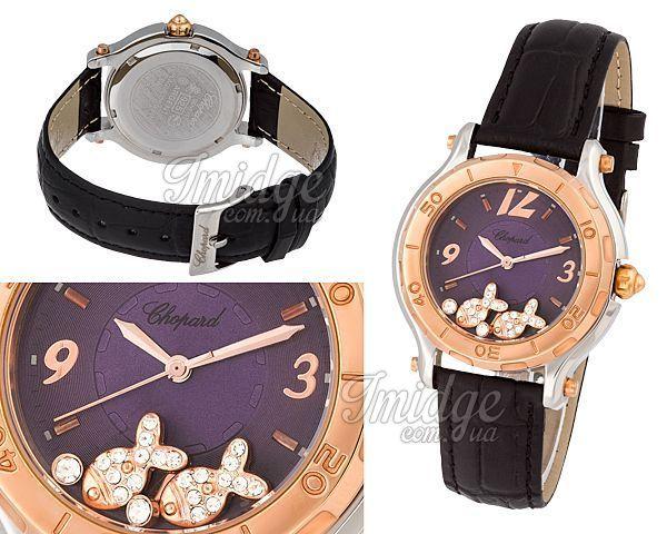 Женские часы Chopard  №MX2815