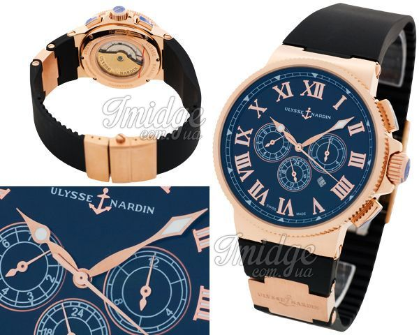 Мужские часы Ulysse Nardin  №MX2544