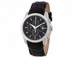Мужские часы Tissot Модель №MX1507