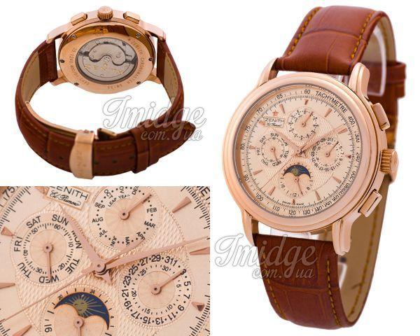 Мужские часы Zenith  №MX1883