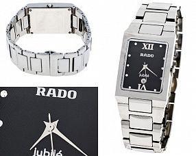 Унисекс часы Rado  №MX0987