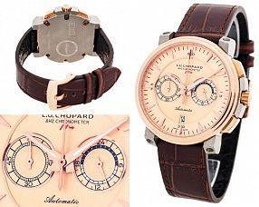 Мужские часы Chopard  №N2089