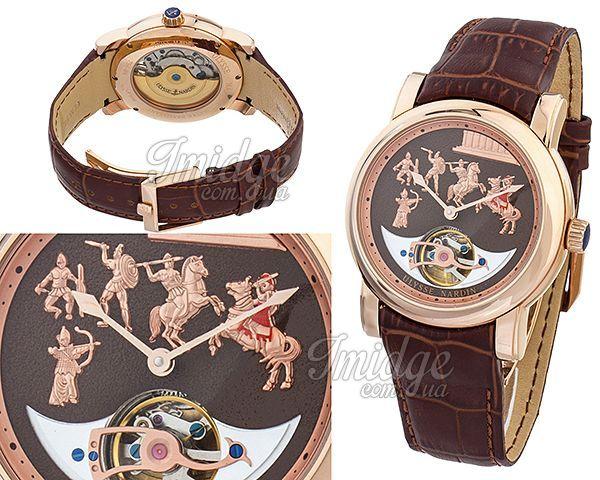 Мужские часы Ulysse Nardin  №MX2977