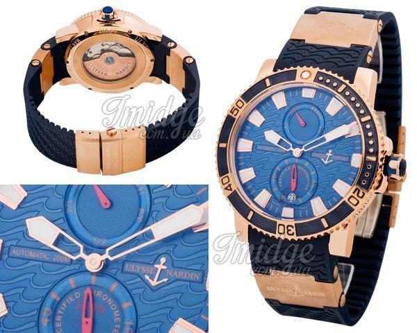 Мужские часы Ulysse Nardin  №MX1739