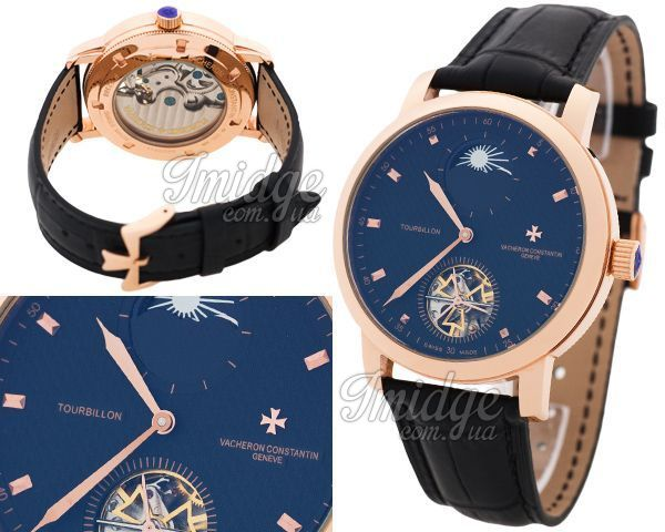Мужские часы Vacheron Constantin  №MX2753