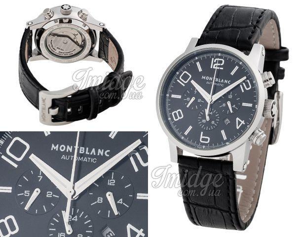 Копия часов Montblanc  №MX1951