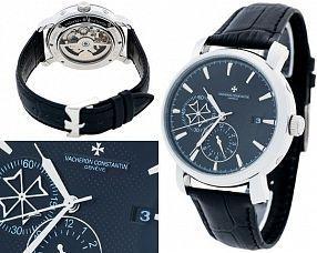 Мужские часы Vacheron Constantin  №MX2848