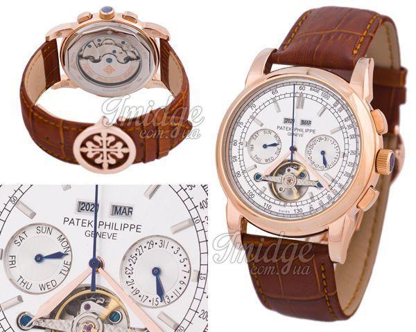 Мужские часы Patek Philippe  №MX1412