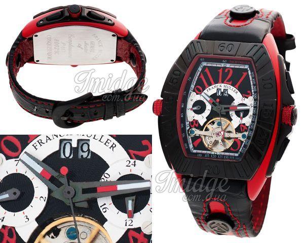Мужские часы Franck Muller  №MX2395