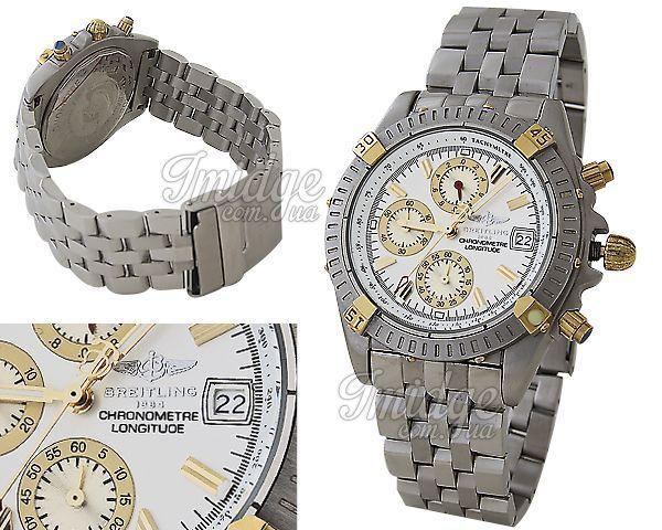 Мужские часы Breitling  №MX3252