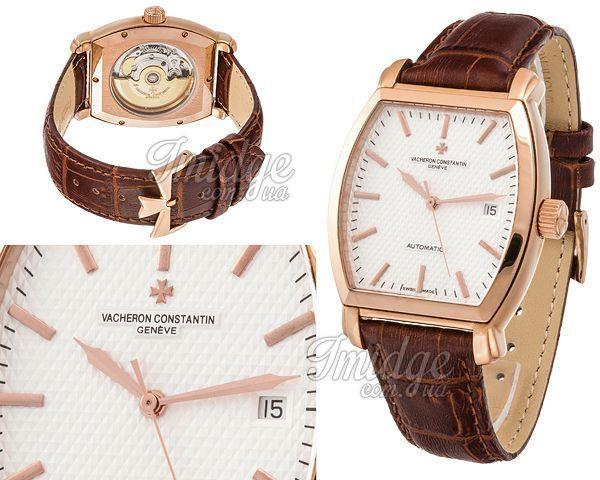 Мужские часы Vacheron Constantin  №MX2895