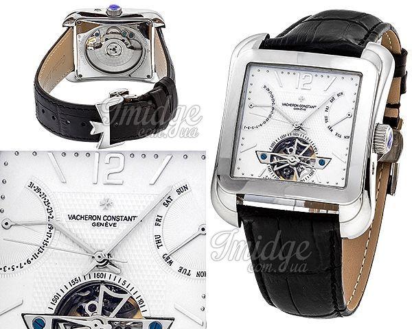 Мужские часы Vacheron Constantin  №N2465