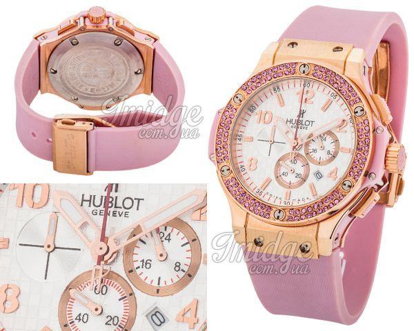 Женские часы Hublot  №MX2034