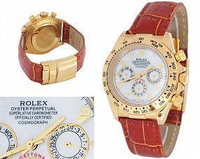 Копия часов Rolex  №MX0019