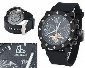 Копия часов Jacob&Co  №N0113