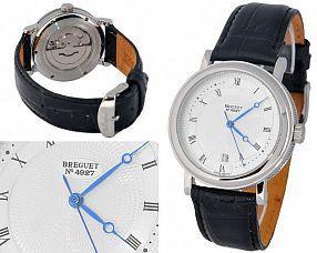 Копия часов Breguet  №MX0290