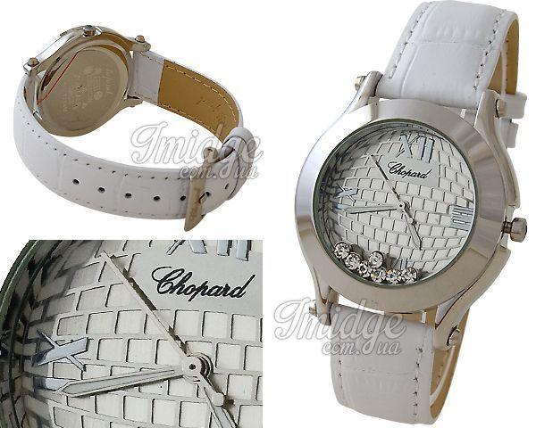 Копия часов Chopard  №P0026