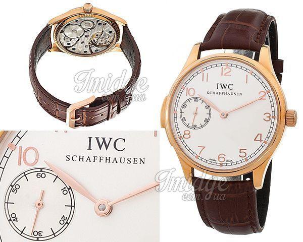 Копия часов IWC  №MX1369