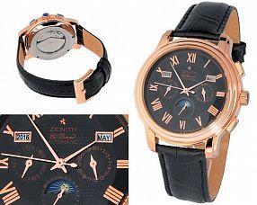 Мужские часы Zenith  №MX0456