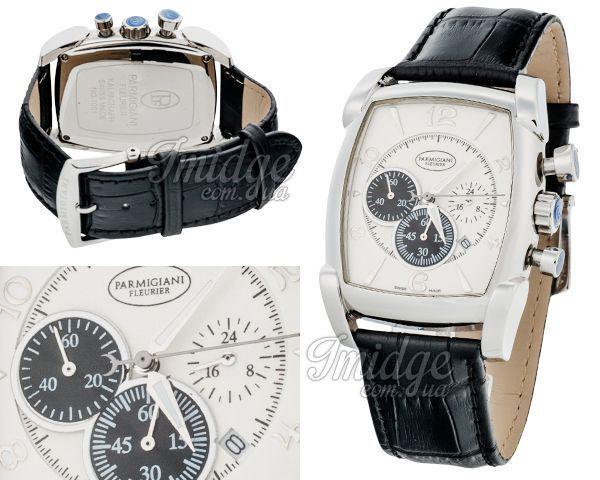 Копия часов Parmigiani Fleurier  №N1687