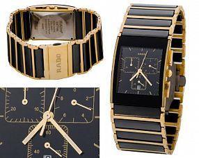 Мужские часы Rado  №MX1787