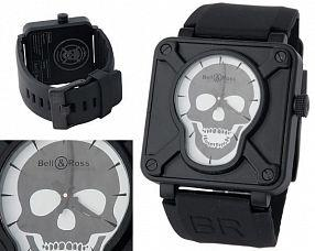 Мужские часы Bell & Ross  №MX0667