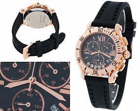 Женские часы Chopard  №MX2607