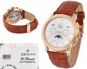 Копия часов Zenith  №N0047