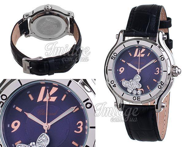 Женские часы Chopard  №MX1148