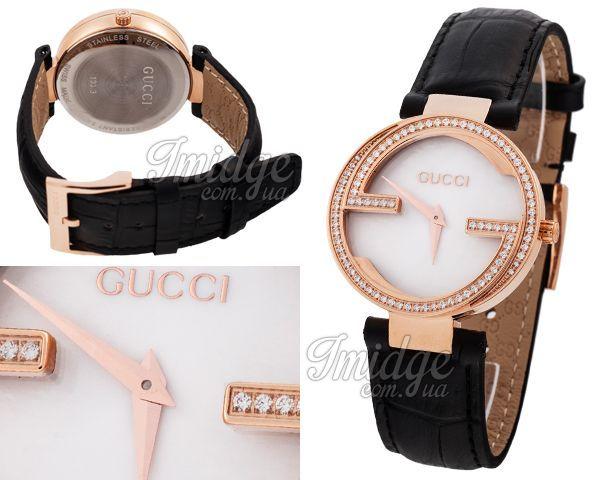 Женские часы Gucci  №N1864