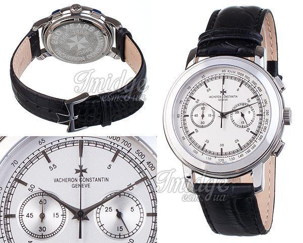 Мужские часы Vacheron Constantin  №MX1150