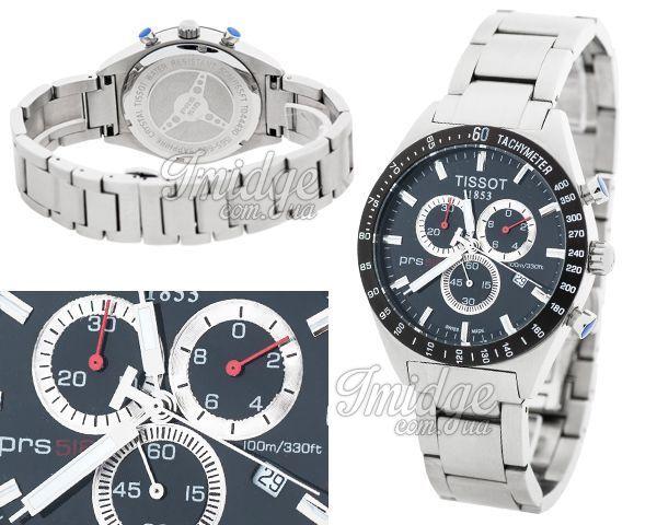 Мужские часы Tissot  №N2250