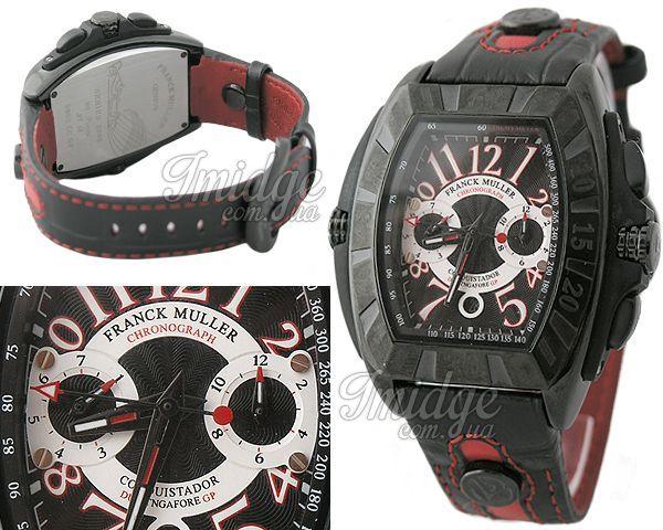 Мужские часы Franck Muller  №N0275