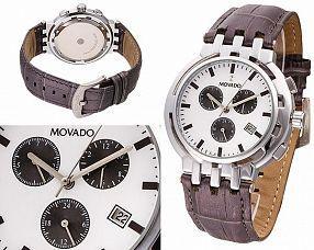 Унисекс часы Movado  №MX3071