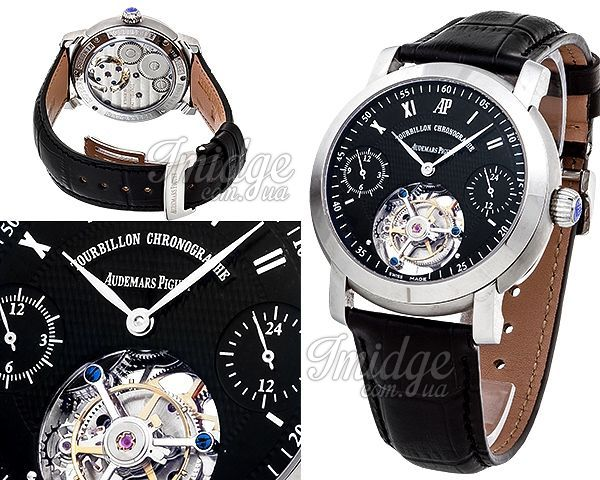 Мужские часы Audemars Piguet  №N2460