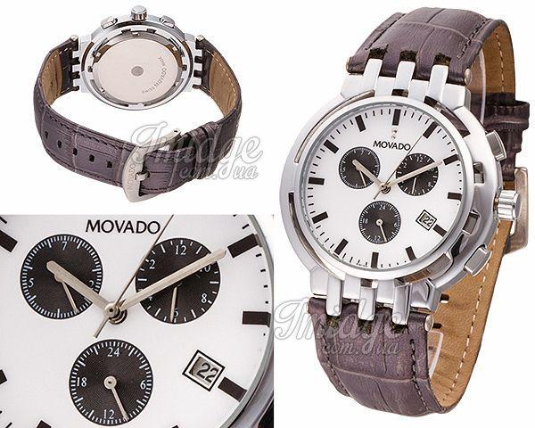 Копия часов Movado  №MX3071