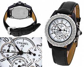 Копия часов Chanel  №MX1270