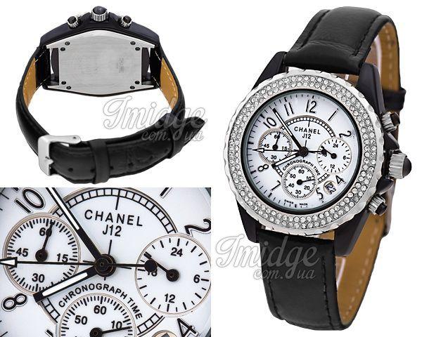 Женские часы Chanel  №MX1270