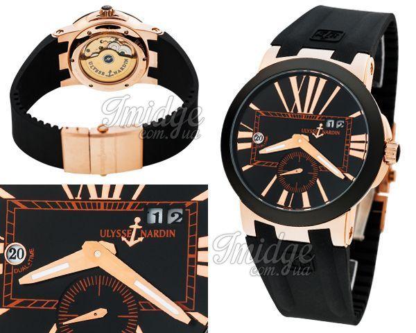 Мужские часы Ulysse Nardin  №MX2354