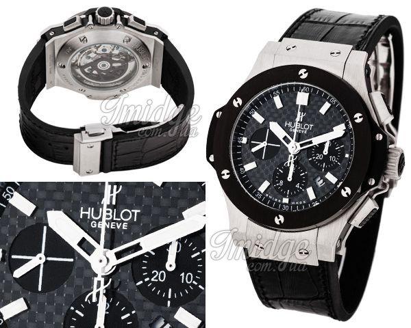 Мужские часы Hublot  №MX2164