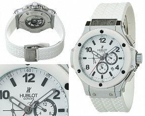Унисекс часы Hublot  №MX1228