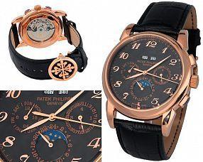 Мужские часы Patek Philippe  №M4481