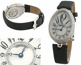 Копия часов Breguet  №MX0184