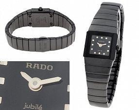 Копия часов Rado  №M3341