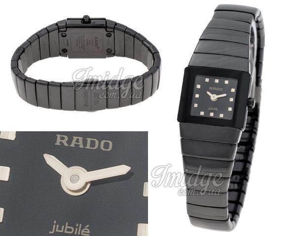 Женские часы Rado  №M3341